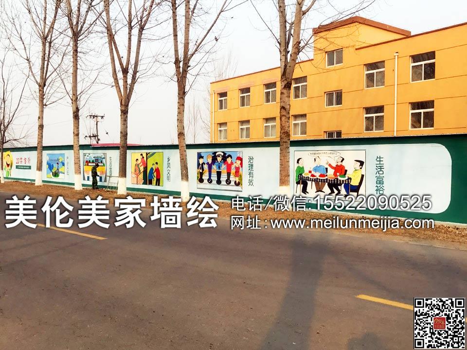天津标语,写广告,墙体广告,写大字。墙绘,彩绘文化墙
