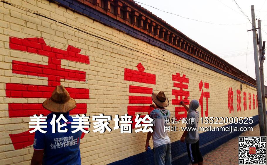 天津墙体彩绘,国画类文化墙,美丽乡村墙绘,新农村建设墙体彩绘,宣传标语,乡村建设,乡村振兴,壁画,村庄墙面彩绘,墙绘,手绘墙画,