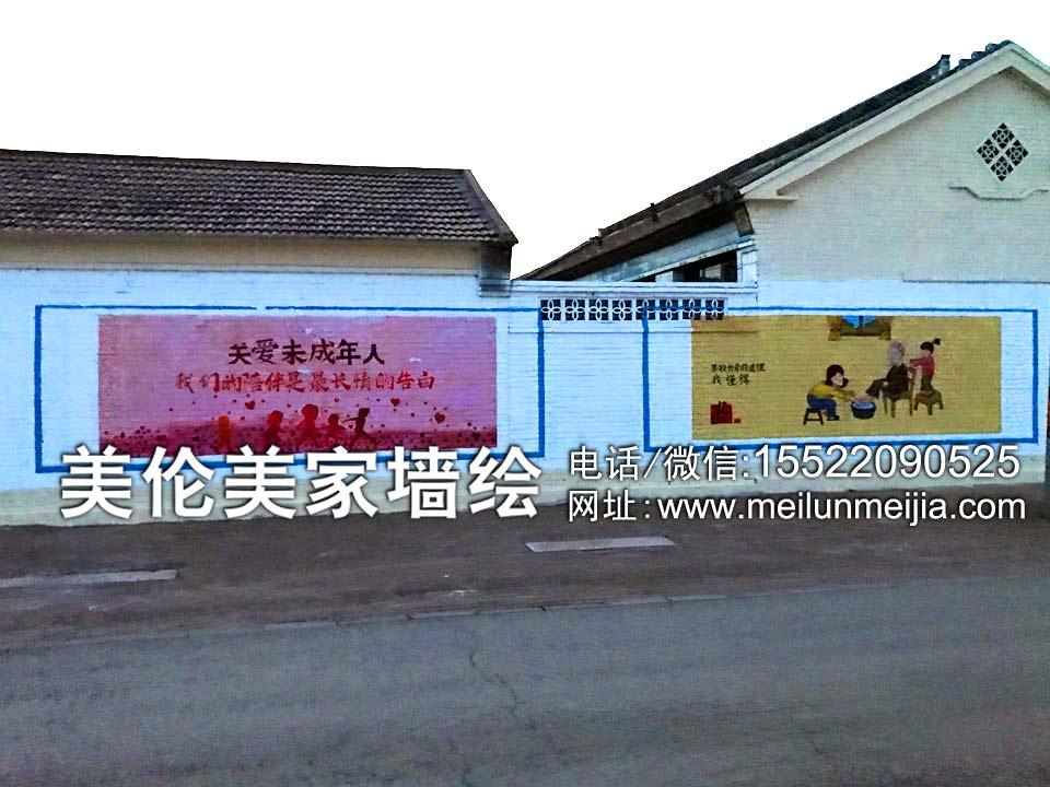 美丽武清,墙体写字、墙体彩绘、墙体广告、墙体壁画背景墙、创建文明城市围墙彩绘、中国梦主题墙体写字彩绘、计生路政宣传-政府街道机关单位标语