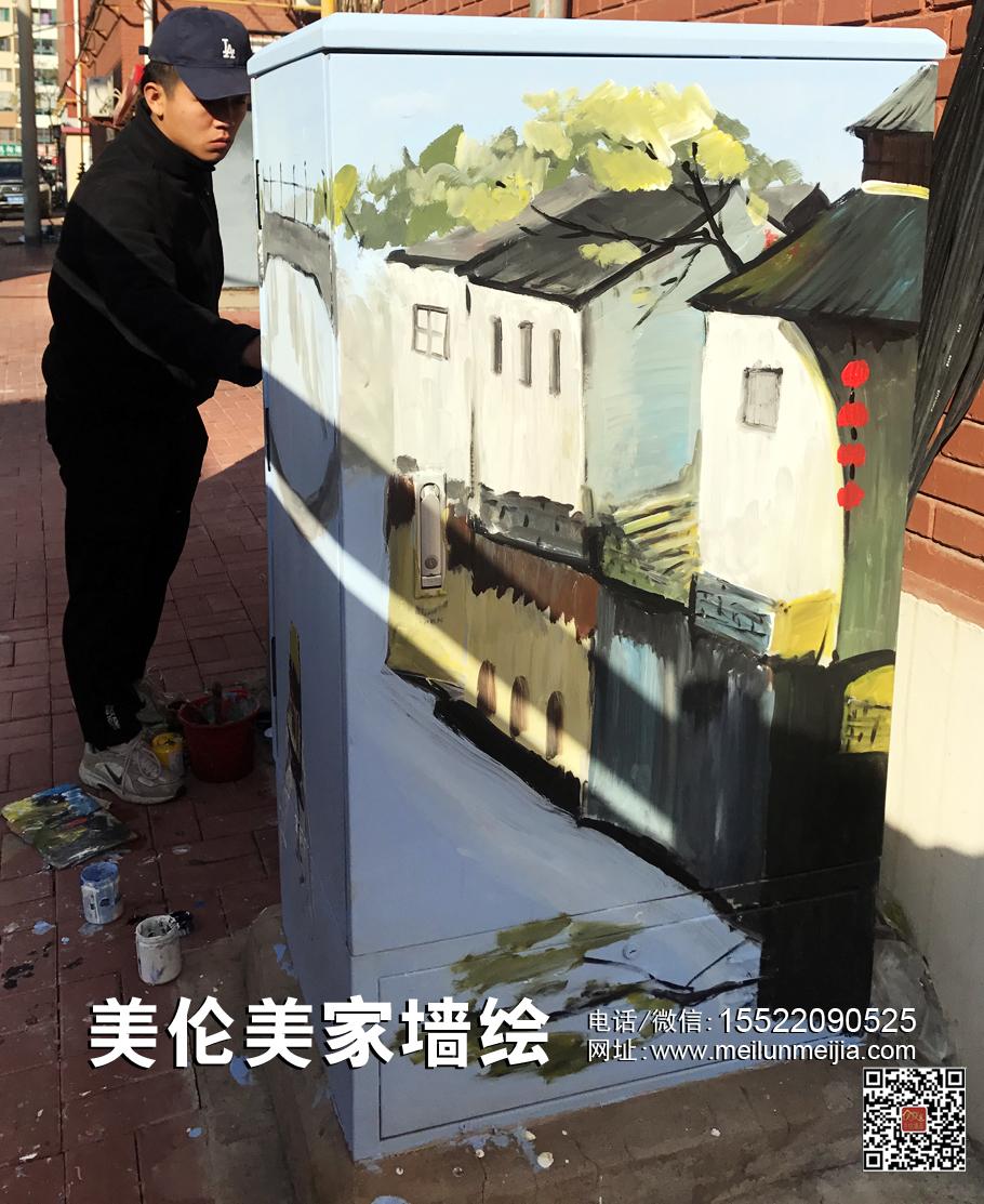 专业墙绘壁画 美丽乡村文化墙彩绘 电箱涂鸦背景墙壁画,天津墙体彩绘,天津墙绘,天津手绘墙