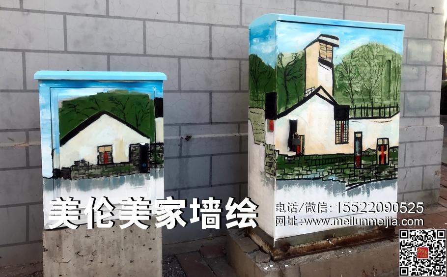 天津墙绘之家街道电箱绘画图,专业墙绘壁画 手绘背景墙 电箱彩绘文化墙壁画3d画涂鸦