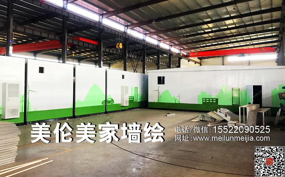 电力设备墙绘,公司文化墙彩绘,铁皮箱彩绘,集装箱手绘墙,户外墙画,简单彩绘,简约手绘墙画,